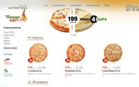 pizza-edet.ru